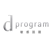 d program