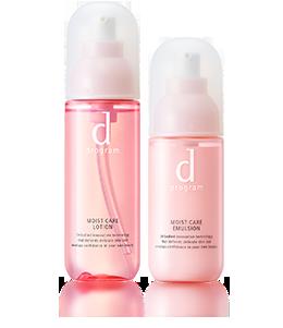 SHISEIDO 資生堂 D program Balance Care 敏感肌話題系列化妝水 平衡護理乳液 5